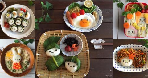 Prepara madre japonesa la comida mas linda del planeta