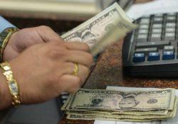 Crecen remesas un 18.8 % en enero y alcanzan nivel histórico