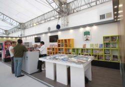 Brasil, país invitado en la Feria Internacional del Libro en Coahuila
