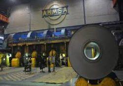 Inician subsidiarias de AHMSA proceso de concurso mercantil
